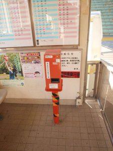 乗車証明券を発行する機械