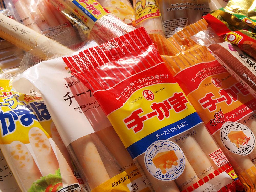 近所で買えるチーズかまぼこ食べ比べ!