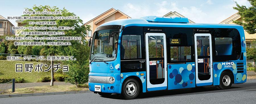 <新着情報>2017年2月 座間市コミュニティバスが一新!