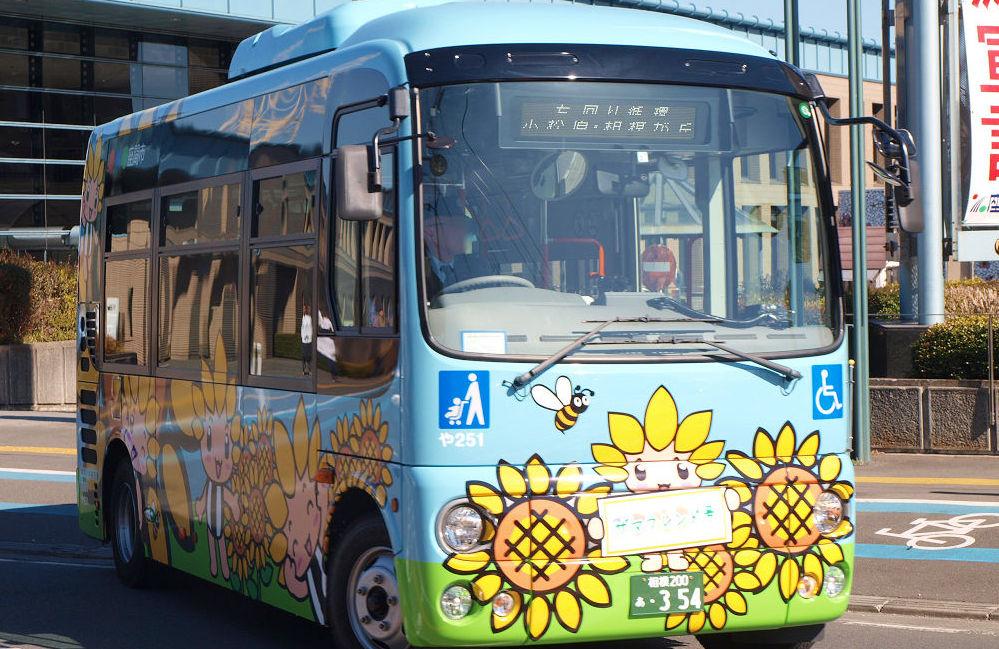 使ってみよう座間市コミュニティバス!ザマフレンド号