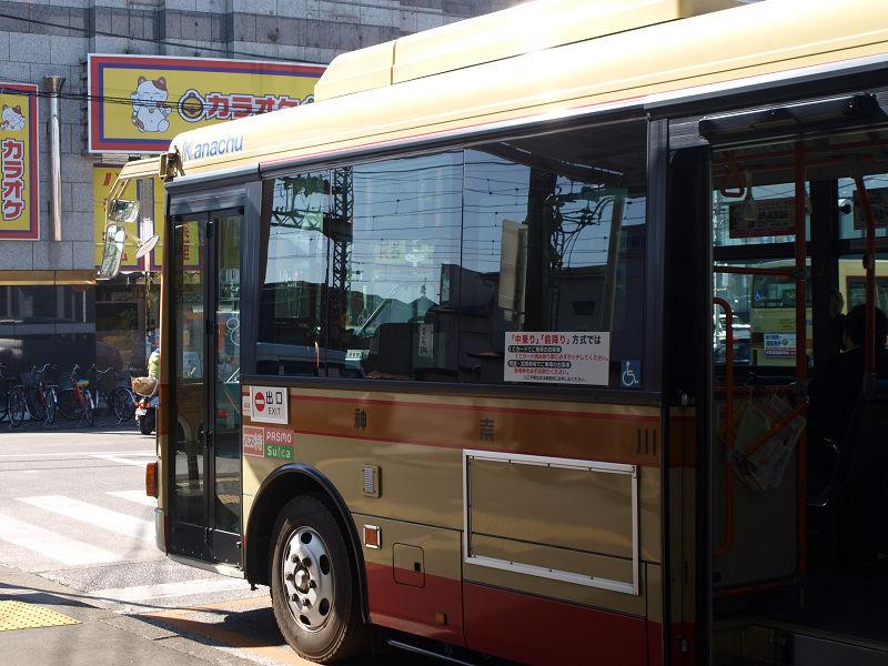 使ってみよう座間市コミュニティバス!ザマフレンド号 | ずずなし通信