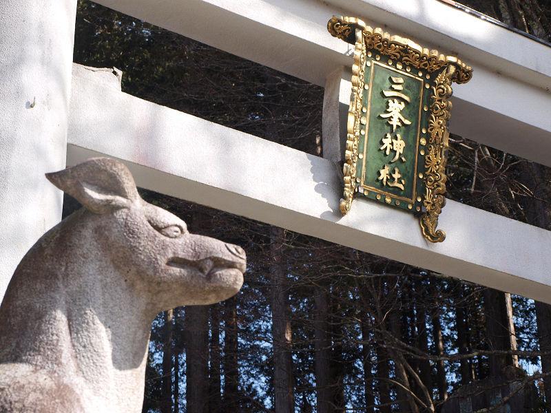 【一時配布中止】宝くじが当たるかも!?幸運の「白い気守」!埼玉県秩父の三峯神社へ行ってみた