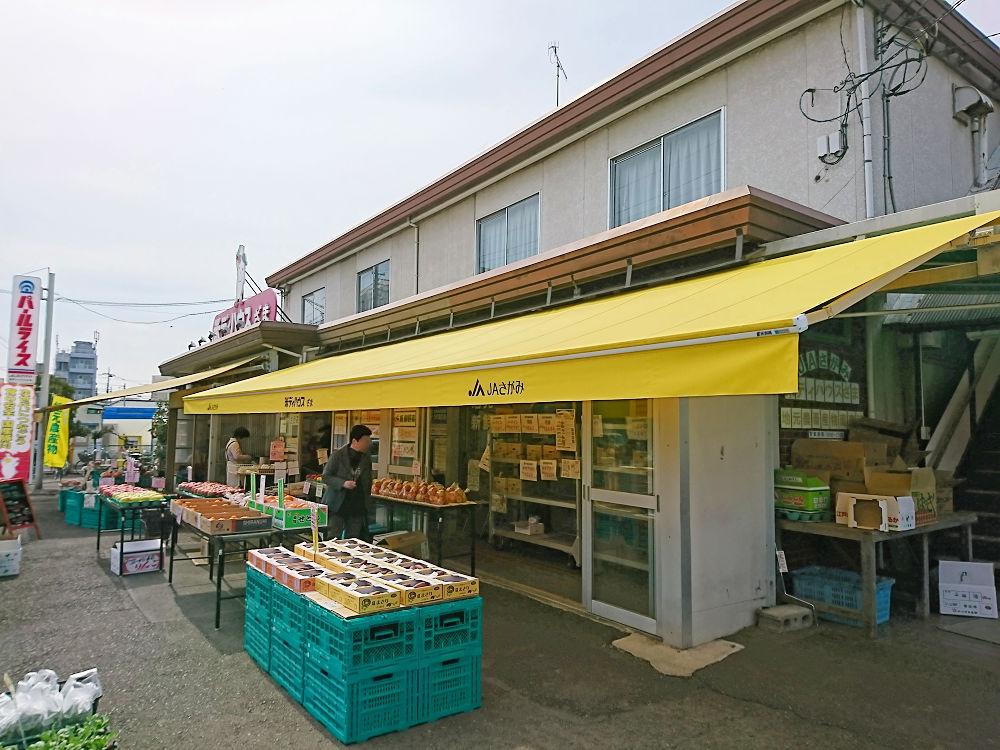 地元野菜を買うなら「米ディハウス」へ行こう!