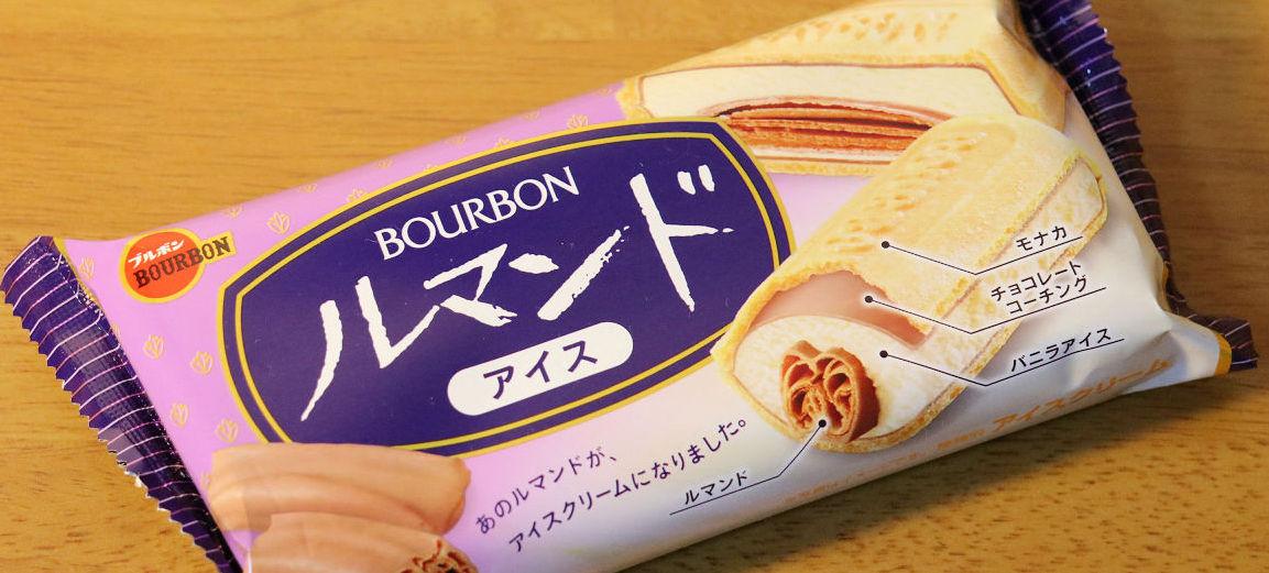 ついに関東上陸!!ブルボン「ルマンドアイス」を食べてみた!